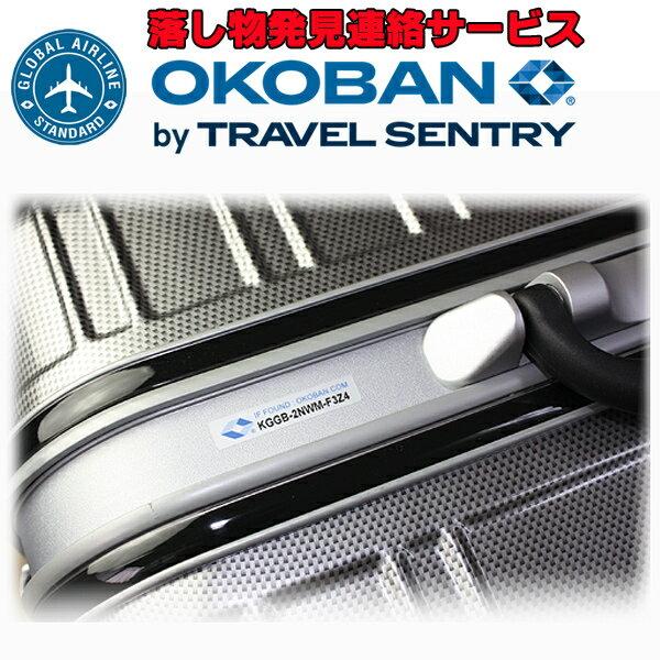 スーツケース同時購入者限定商品 落し物発見サービス OKOBANオコバン ケース同時購入者限り!!の販売になります。スーツケースや大事な物に貼って発見率UP 落とし物 シール ラベル