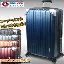 スーツケース 中型 送料無料 【軽量ファスナースーツケース 3泊〜7泊用】キャリーバックトランク 【TSAロック搭載 新…