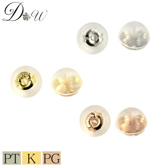 The amount depends on the material that can Pierce caught double-1 pair (2 PCs) material.