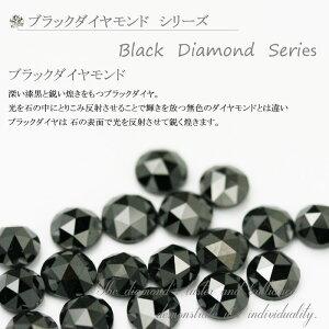 プラチナ900ローズカットブラックダイヤモンドピアス1.0ct【片耳ピアス6本爪】【品質保証書付】【ブラックダイヤブラックダイヤモンドピアスブラックダイヤモンドプレゼントブラックダイヤモンド】