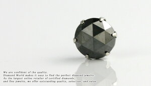 PTプラチナ900ローズカットブラックダイヤモンドピアスメンズ一粒ダイヤブラックダイヤピアス【6本爪タイプ】【フクリン留タイプ】【品質保証書付】【あす楽対応】石サイズ等によって金額が異なります。