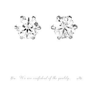 別格のダイヤモンドピアス合計0.30ct両耳用一粒0.15ct×0.15ct合計0.30ctSIクラスGoodカットダイヤ使用ダイヤピアス一粒プラチナ今なら!プラス2.000円(税別)〜でソーティング付ダイヤが!カラー等によって金額が異なります。