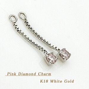 K18WG天然ピンクダイヤチャーム 0.08ct