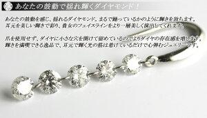 【レーザードリルホールダイヤモンド】【別格のダイヤピアス】1.00ct【無色透明カラーレスF・GカラーSIクラスGoodカット】【品質保証書付】ダイヤモンド【輝き厳選保証】