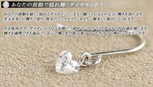 【レーザードリルホールダイヤモンド】【別格のダイヤピアス】0.20ct【無色透明カラーレスF・GカラーSIクラス】【ハートシェイプカット】【品質保証書付】ダイヤモンド【輝き厳選保証】