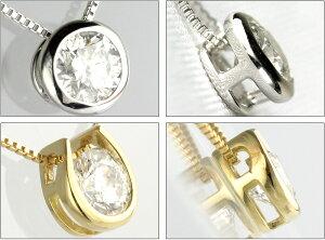 送料無料ダイヤモンドネックレス一粒0.3ct18金ダイヤネックレス【在庫有り】今なら!プラス1.000円(税別)〜でソーティング付ダイヤが!カラー等によって金額が異なります。