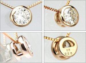 ダイヤモンドネックレス一粒ダイヤ0.2ct無色透明F・GカラーSIクラスGoodカットあす楽対応ダイヤモンドネックレス今なら!プラス1.000円(税別)〜でソーティング付ダイヤが!カラー等によって金額が異なります。