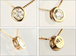 デザイン・地金が選べる天然ダイヤモンドペンダントネックレス0.15ct【無色透明F・Gカラー】【品質保証書付】ダイヤモンド【輝き厳選保証】【即日発送可】一粒ダイヤネックレスダイヤモンドネックレスデザイン等によって金額が異なります。