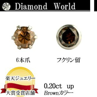 Platinum 900 design size diamond earrings diamond earrings Pt900 diapers single ear natural diamond design depends on the amount of money.