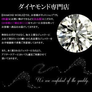 PT900天然ダイヤモンドピアス合計0.50ct両耳用一粒0.25ct×0.25ct合計0.50ct【6本爪タイプ】【輝き厳選保証品質保証書付】【無色透明FGカラー】石サイズ等によって金額が異なります。