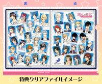 【PSP】胸キュン乙女コレクションVol.9CustomDrive