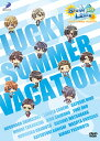 STORM LOVER 2nd LUCKY SUMMER VACATION イベントDVD D3P WEB SHOP限定版 ランキングお取り寄せ