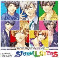 【PSVita】STORMLOVERV/2ndV主題歌CD『STORMLOVERS』