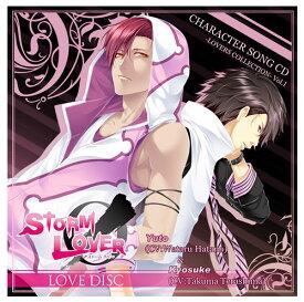 キャラクターソングCD-LOVERS COLLECTION-Vol.1【LOVE DISC】