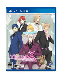 【PS Vita】VitaminX Destination 限定パック