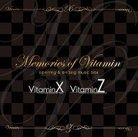 MemoriesofVitamin〜opening&endingmusicbox〜