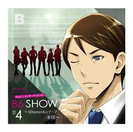【SALE60%OFF】VitaminX Character Song CD That's エンターテイメント!B6 SHOW #4 〜VitaminXのテーマ/永田〜