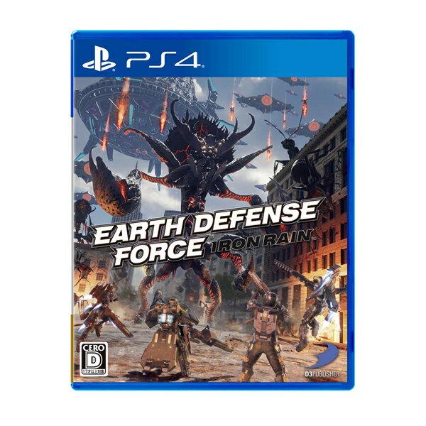 【PS4】EARTH DEFENSE FORCE: IRON RAIN(初回封入特典付)