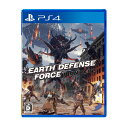 【PS4】EARTH DEFENSE FORCE: IRON RAIN(初回封入特典付)