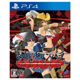 【PS4】お姉チャンバラORIGIN(初回封入特典付)