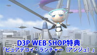 【PSVita】地球防衛軍2PORTABLEV2ダブル入隊パック