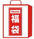 Vitaminシリーズ 福袋2019