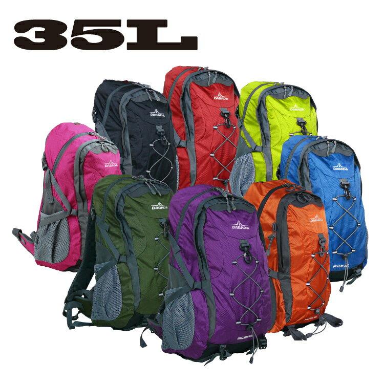 【楽天スーパーSALE特別価格】バックパック35L 全8色 登山やキャンプ・ハイキングなどのアウトドアに! 送料無料【RCP】