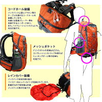 CAMELMOUNTAIN(キャメルマウンテン)バックパック全7色リュックサック35L登山リュック防災リュック