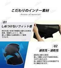 【お買い得2枚セット】【メール便送料無料】サイクルインナーパンツ3Dゲルパッド付き吸汗力・速乾力抜群のインナーウェアメンズ/レディース【RCP】【Y】