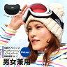 スノーゴーグル【フレームタイプ】収納ケース付き スノーボード スキー...