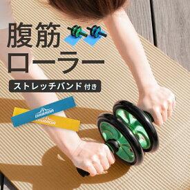 腹筋ローラー ひざ用保護マット付き ストレッチバンド付き 静音 腹筋 マシン 筋トレ ダイエット