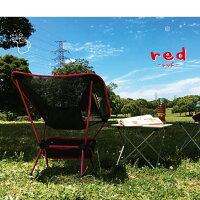 DABADA折りたたみアルミチェア折りたたみ椅子アウトドアチェアコンパクト【RCP】