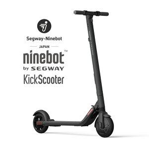 【消耗品も一年保証付で安心】ナインボット バイ セグウェイ キックスクーターES2【Ninebot by Segway KickScooter ES2】折り畳み式 電動 キックボード セグウェイ ナインボット製 電動キックスクー