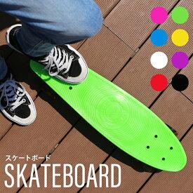 スケートボード ミニクルーザーボード プロテクター3点セット付き お子様のプレゼントに 送料無料 th10
