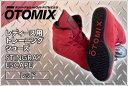 OTO MIX オートミックス  レディース用トレーニングシューズ STINGRAY ESCAPE レッド スティングレーエスケープ コンバット、ボクササイズ、...