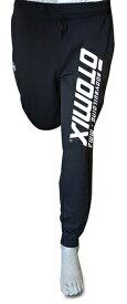 OTO MIX オートミックス 太め ジョガーパンツ タオル生地 裏起毛 ブラック ボディビル、筋トレ、ウエイトトレーニングに適したトレーニングパンツのウエアー スクワット、デッドリフト