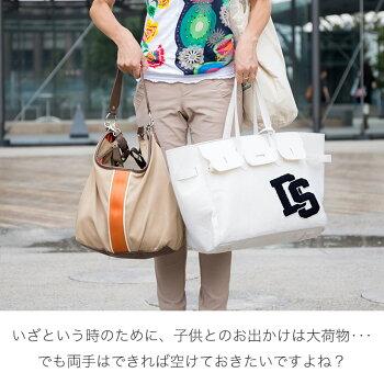 両手をできれば空けたい。その荷物どうしてますか。