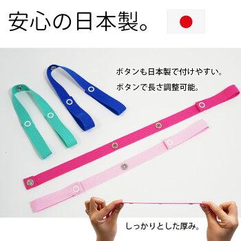 安心の日本製。ボタンも日本製です。厚みがしっかりあります。
