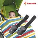 送料無料 ベビーカー クリップ ブランケットクリップ 赤ん坊カンパニー ブラック 2個セット ベビーカー クリップ uv機…