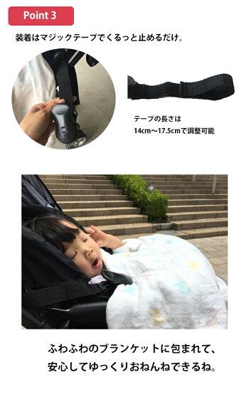 【ブランケットクリップブラック2個セット】ベビーカーuv機能付ベビー赤ちゃん黒シンプル人気おすすめ赤ん坊カンパニー