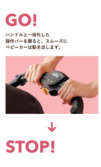 自動ブレーキ