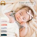 サラノニ ベビー ブランケット バンボーニ ひざ掛けサイズ 76cm×116cm ベビー毛布 新生児 出産祝い 女の子 男の子 子…