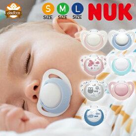 NUK おしゃぶり ジーニアス ヌーク 新生児 s mサイズ いつから 0歳 6ヶ月 いつまで 1歳 18ヶ月 赤ちゃん おすすめ かわいい 消毒ケース付 2020年新作 ピンク ブルー オーラルケア 口腔 トレーニング 正規品 シリコン 0歳 3ヶ月 6ヶ月 7ヶ月 8ヶ月 9ヶ月 10ヶ月 11ヶ月