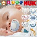 NUK おしゃぶり ジーニアス ヌーク 新生児 s mサイズ いつから 0歳 6ヶ月 いつまで 1歳 18ヶ月 赤ちゃん おすすめ か…