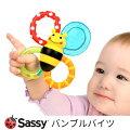 【0歳女の子】お年玉替わりにおもちゃを!ガラガラや歯固めなどおすすめはどれ?