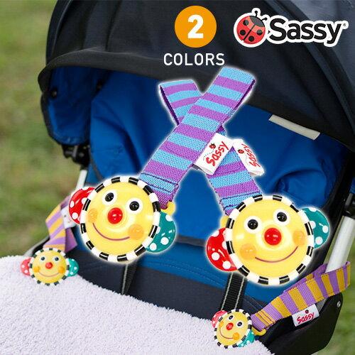 ベビーカー クリップ 【サッシー ブランケットクリップ 2個セット】sassy ベビーカー ベビー 赤ちゃん 人気 おすすめ