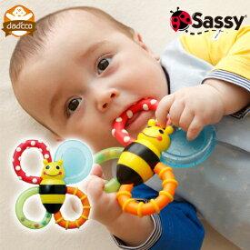 送料無料 歯固め サッシー バンブルバイツ 赤ちゃん おもちゃ ラトル sassy はがため 歯がため ひんやり色々な感触 みつばち 生え始め 冷蔵庫で冷やせる 色 ベビー かわいい おしゃれ おすすめ シリコン いつまで 0歳 3ヶ月 6ヶ月 7ヶ月 8ヶ月 9ヶ月 10ヶ月 11ヶ月 1歳