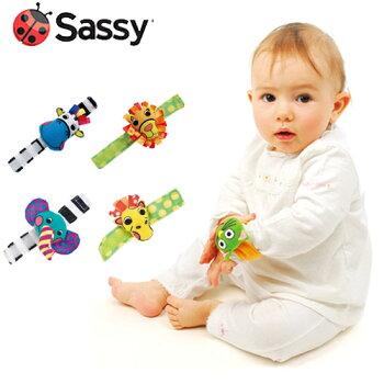 Sassy(サッシー)リストラトル2個セット