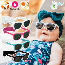 送料無料 アイプレイ サングラス 日本正規品 UV 100%カット 紫外線 対策 iplay アイプレイ ベビー 赤ちゃん 子供 こども バンド おしゃれ UVA UVB cut カット お出かけ sunglasses ゴールデンウィーク GW 海外 旅行 キッズ 夏 海 ビーチ 水遊び プール