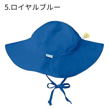 5.ロイヤルブルー